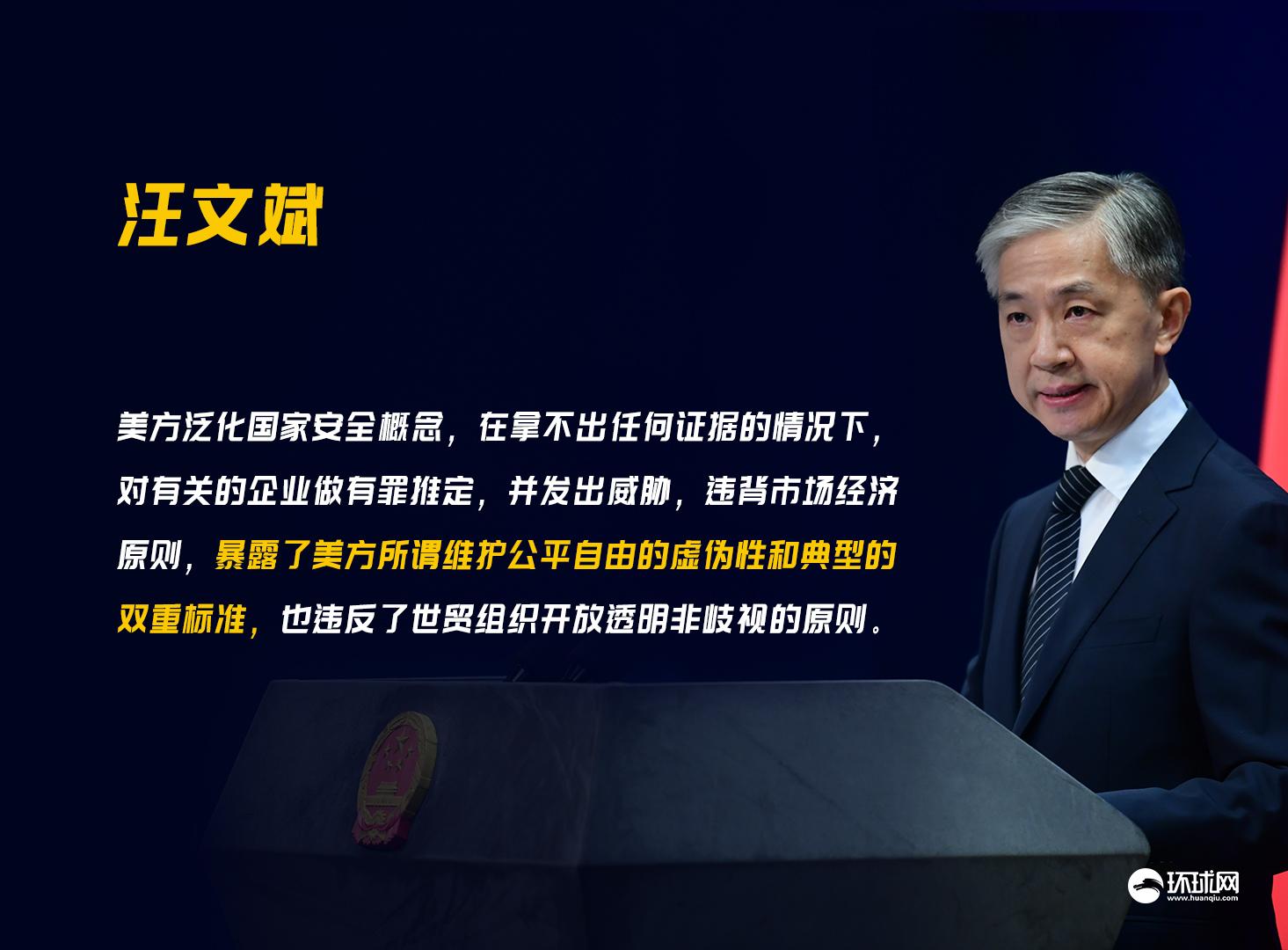 【威海中文字幕免费视频线路1】_美国将宣布对TikTok等中国软件采取措施,外交部回应