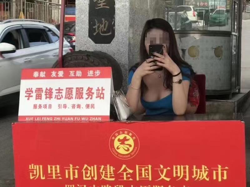 "【qtum】_凯里回应""女子低胸装坐服务站"":非志愿者,系两女士乘凉"
