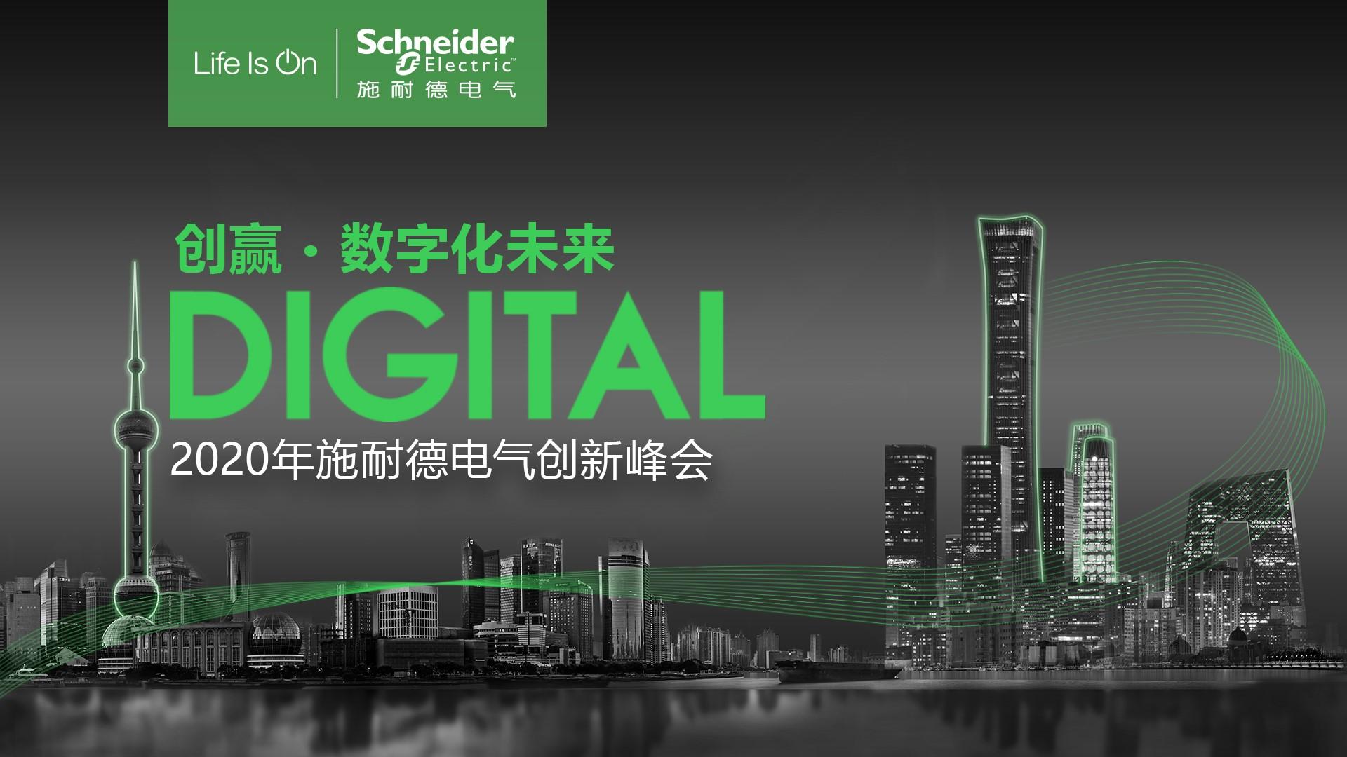 数字经济、绿色发展为两翼,刘世锦谈未来十年中国经济增长潜能