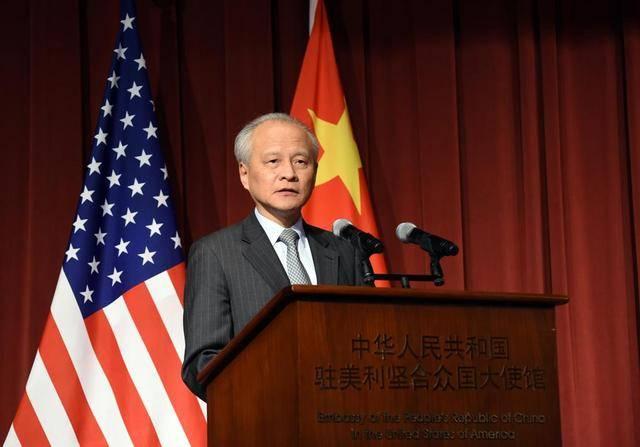 崔天凯:不希望中美关系在互关领馆后进一步升级