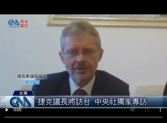 """台湾""""中央社""""专访视频截图"""