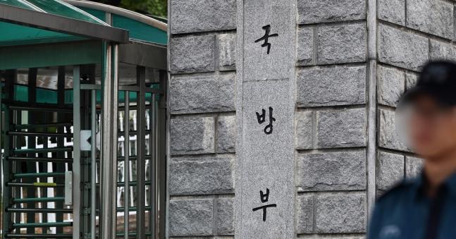 【重庆奶茶视频app无限看论坛】_韩国拟与瑞士签署协定 共享两国军事情报