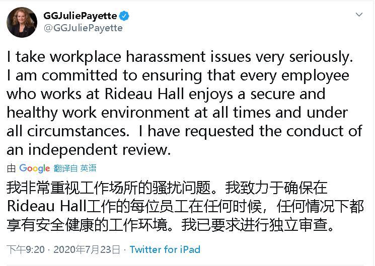 △朱莉·帕耶特总督7月23日通过社交媒体承认总督府将接受独立调查