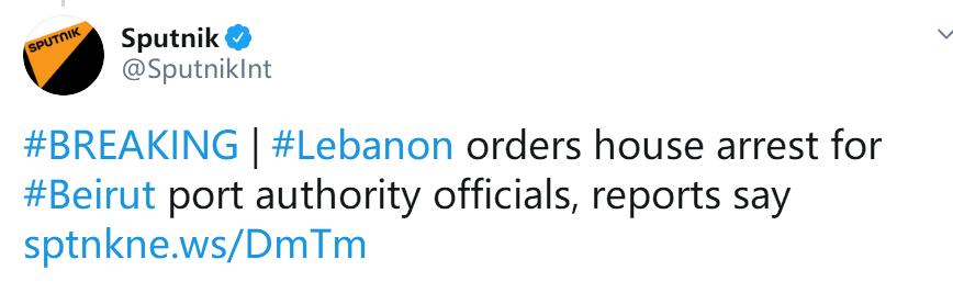 【谷歌免费夫妻大片在线看】_大爆炸后,黎巴嫩政府下令软禁贝鲁特港口官员