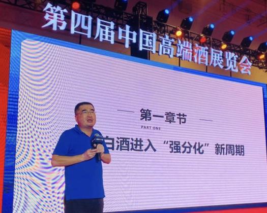 """海纳机构吕咸逊:中国白酒进入""""强分化""""新周期"""
