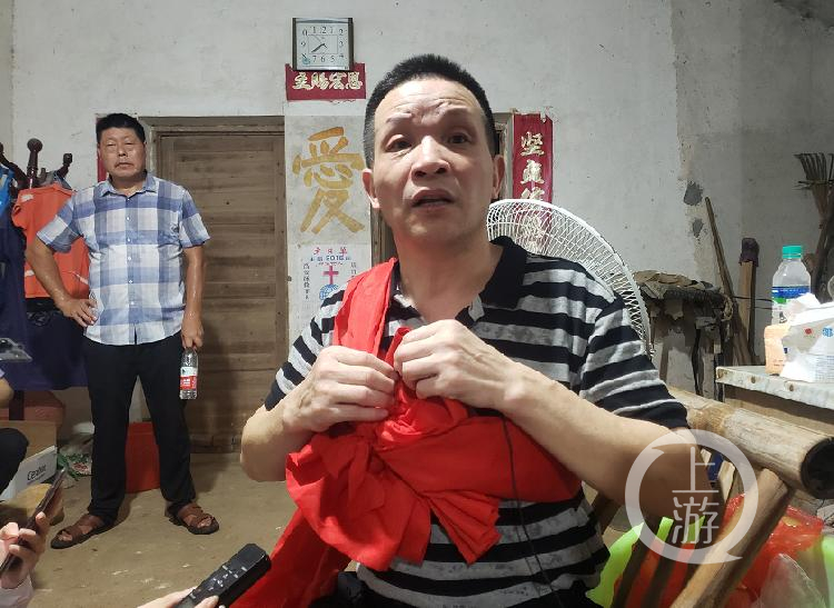 张玉环:希望政府能给我安置房子、分田土给我...