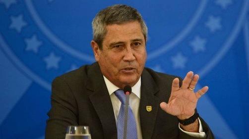 【内部链接】_巴西内政部长确诊新冠肺炎