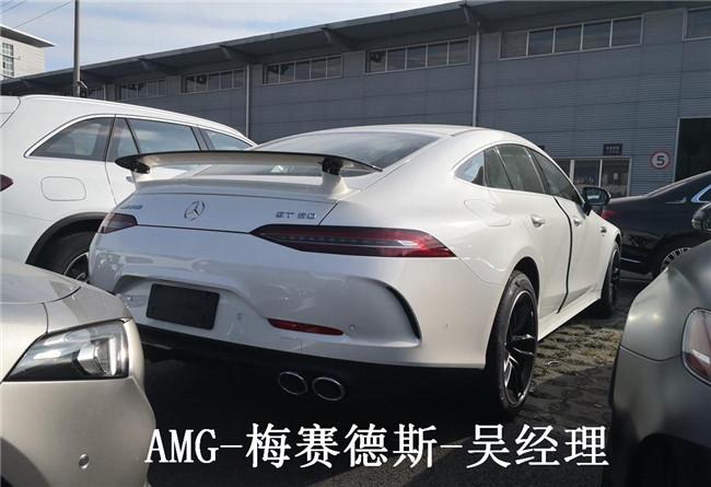 2019款奔驰GT50多少钱奔驰GT50最新报价