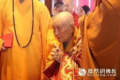 梦参长老(图片来源:凤凰网佛教 摄影:重影)