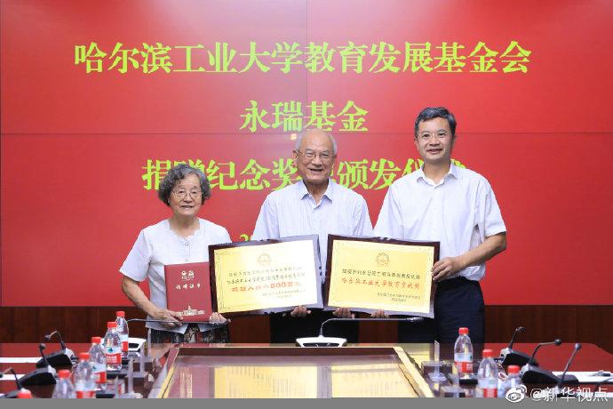 【英文优化】_两院院士刘永坦将国家最高科技奖800万元奖金全部捐出