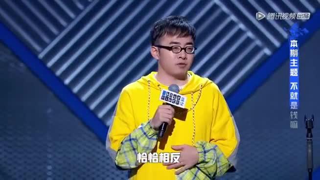 """《脱口秀大会》张博洋没退赛却遭淘汰,被指""""怕输"""""""