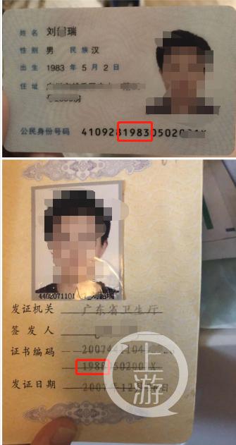 【roger ver】_浙大医学博士被指谎称离婚出轨多名女患者 校方:正在调查