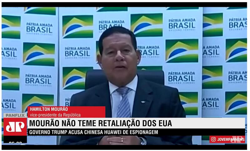 巴西副总统:不惧美方威胁 欢迎华为参与5G竞标