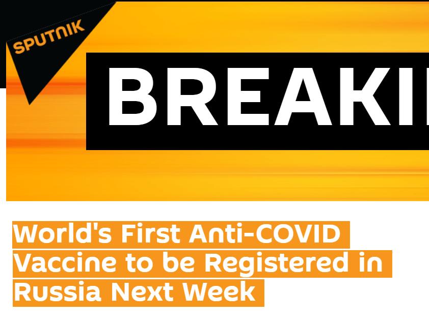 【sos信号】_俄卫生部:全球首个新冠疫苗将于8月12日在俄注册