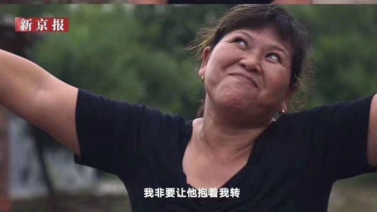 宋小女:想把儿孙留在张玉环身边,他比我更需要家人陪伴