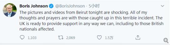 黎巴嫩大爆炸 约翰逊:英国已准备好提供帮助