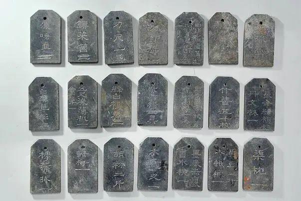 曹操高陵出土的刻铭石牌