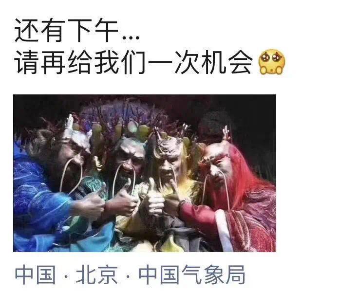 """【快猫网址秘籍】_北京今天下的""""两场雨"""",告诉我们的东西不少"""
