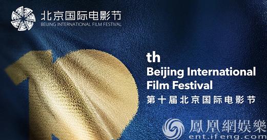 北京市场项目创投入围终审项目名单及培训师阵容公布