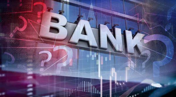 罕见!上半年银行业净利大降9.4%,发生了什么?国有大行降幅最大
