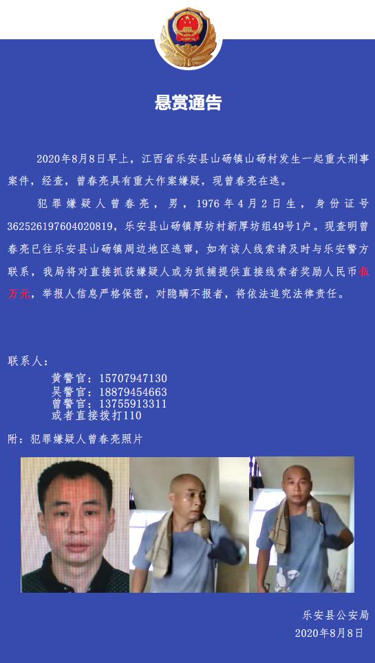 【btc china】_江西:家属两次报警未阻止入室杀人 在逃凶嫌刑释不足3个月