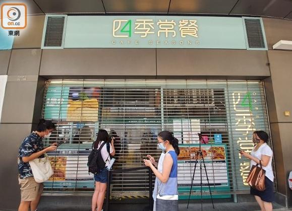 【赛雷猴】_港媒:警方探员至黎智英儿子经营的餐厅调查