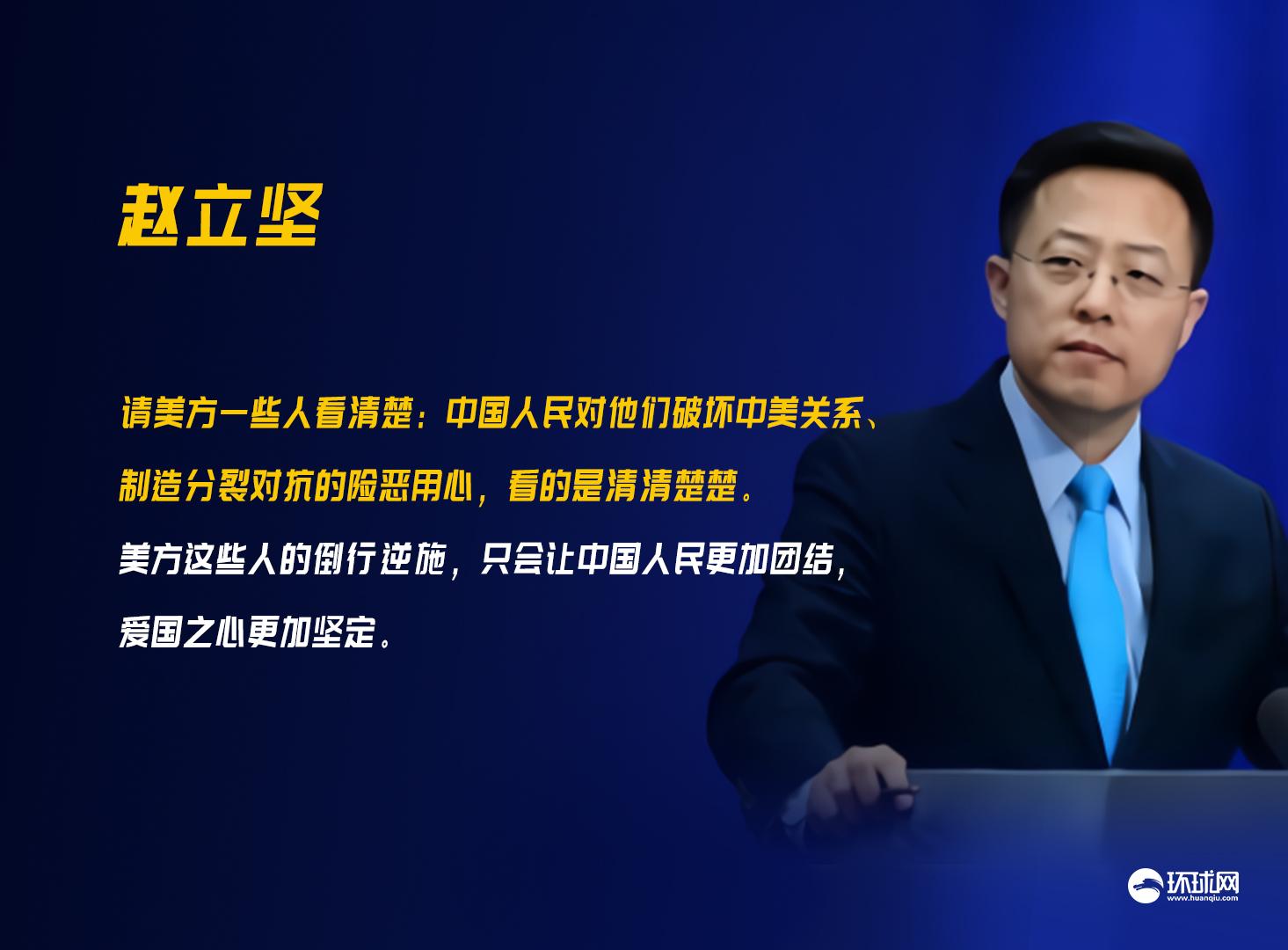 【google优化】_调查显示超97%网友支持中国反制美国 外交部:建议美方看一看