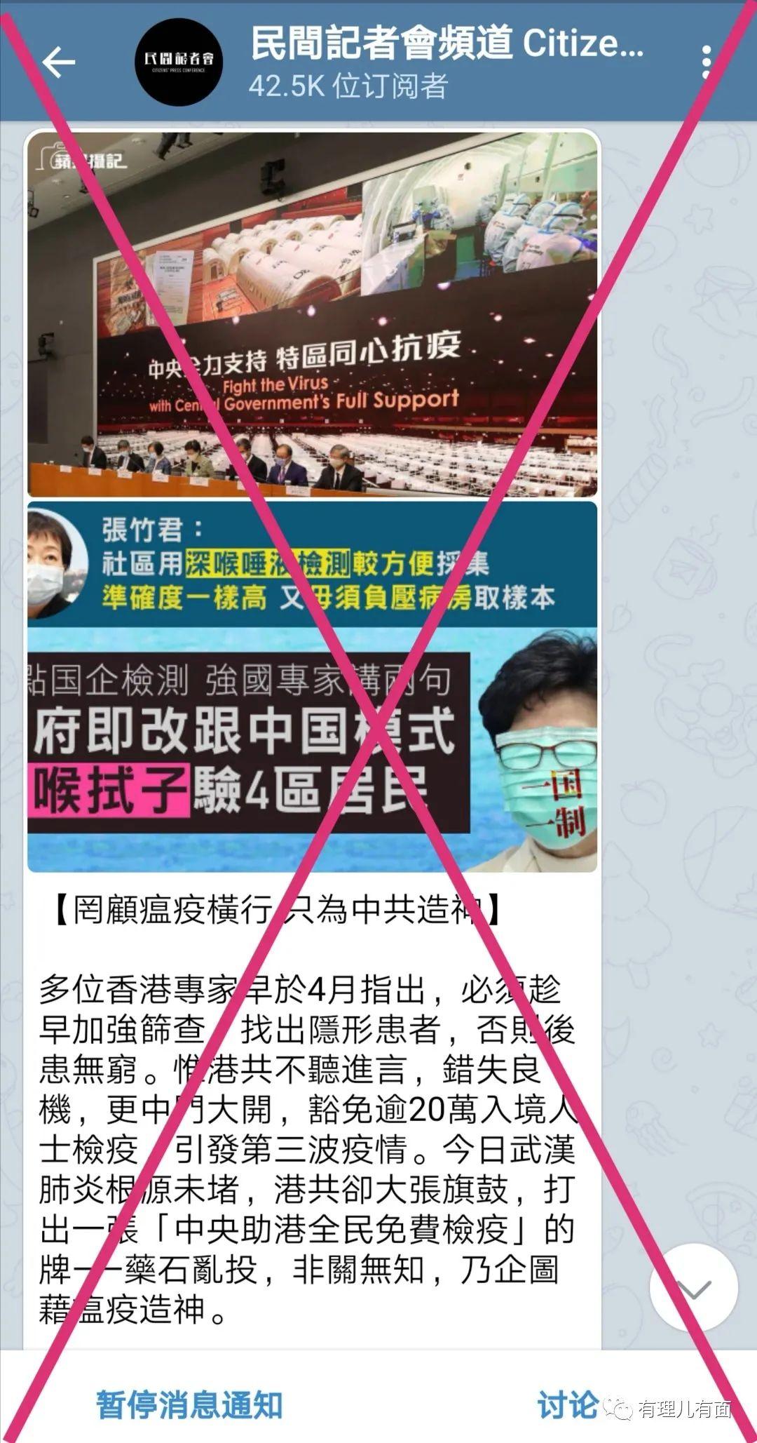 """【网站统计分析】_黑暴喉舌,揭秘香港""""民间记者会"""""""