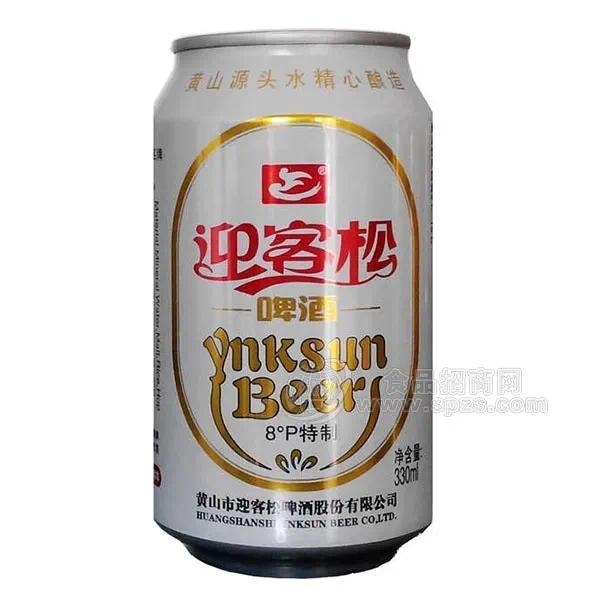 《【摩登电脑版登录】啤酒,给你一个旅行打卡的新理由》