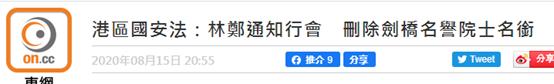 【pr更新】_港媒:林郑月娥删除剑桥名誉院士身份