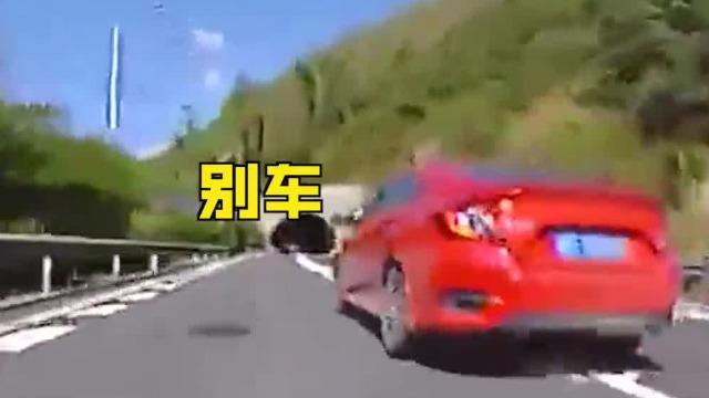 高速恶意别车17次把后车逼下高速 涉嫌危险驾驶警方已立案