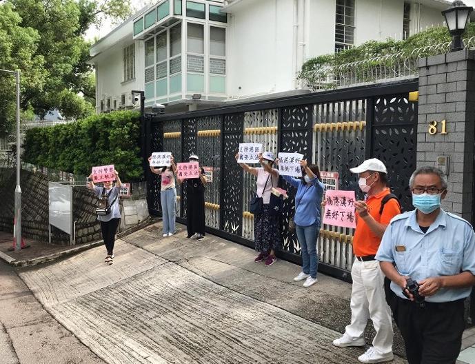 【google打不开】_黎智英保释后 爱港市民至其家外示威