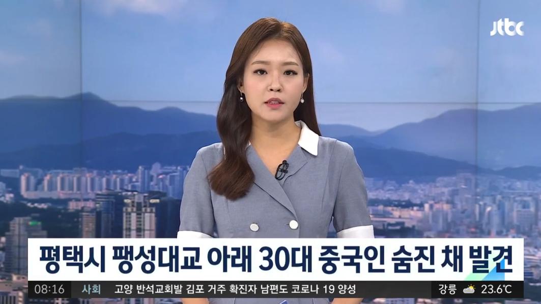【自然排名】_韩国一大桥下发现中国男子遗体 警方介入调查