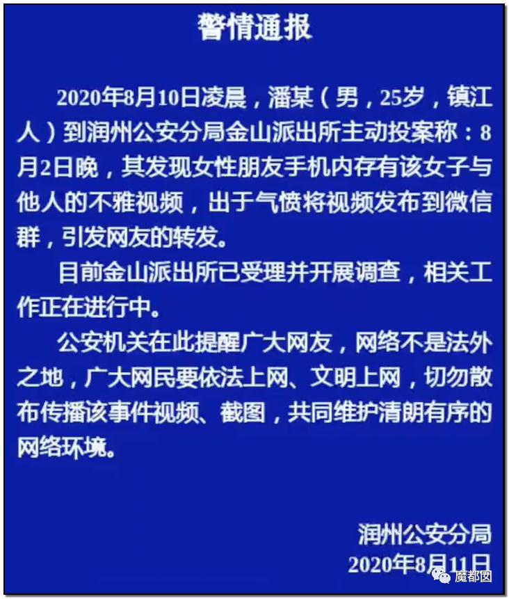 【百度快照怎么用】_凤凰民调|学校处罚不雅视频当事男教师 近7成网友认为不合理