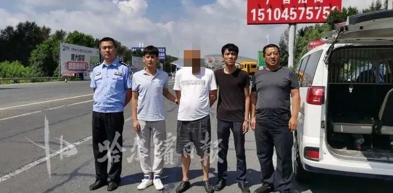 """哈尔滨男子冒充""""市纪检委处长""""骗取钱财,被刑拘"""