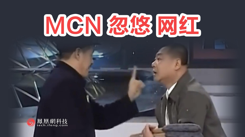 要求女主播穿着暴露 还索赔50万 揭秘网红MCN机构黑幕!   风眼视频