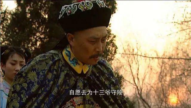 电视剧《雍正王朝》,1999
