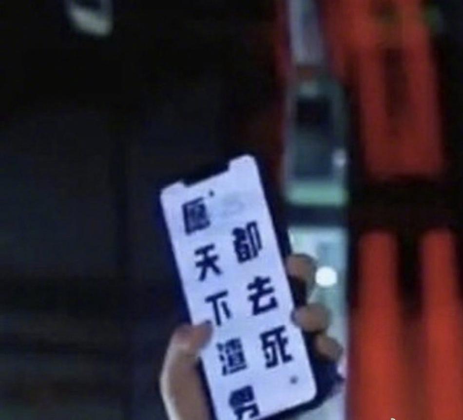 宋妍霏助理手机壁纸是怎么回事-什么情况-终于真相了,原来是这样!