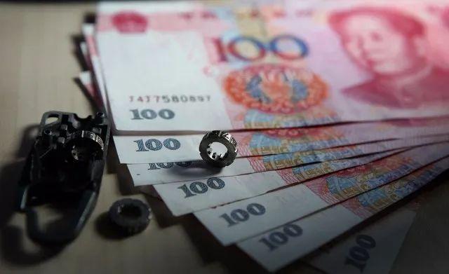 多部委密集发声,下半年货币政策定调!还透露这些关键信号