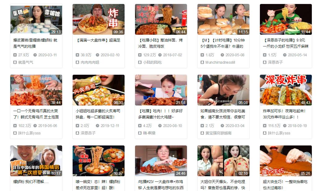 """【垃圾邮件英语】_抖音、快手平台回应""""大胃王吃播"""":宣扬量大多吃可直接封号"""