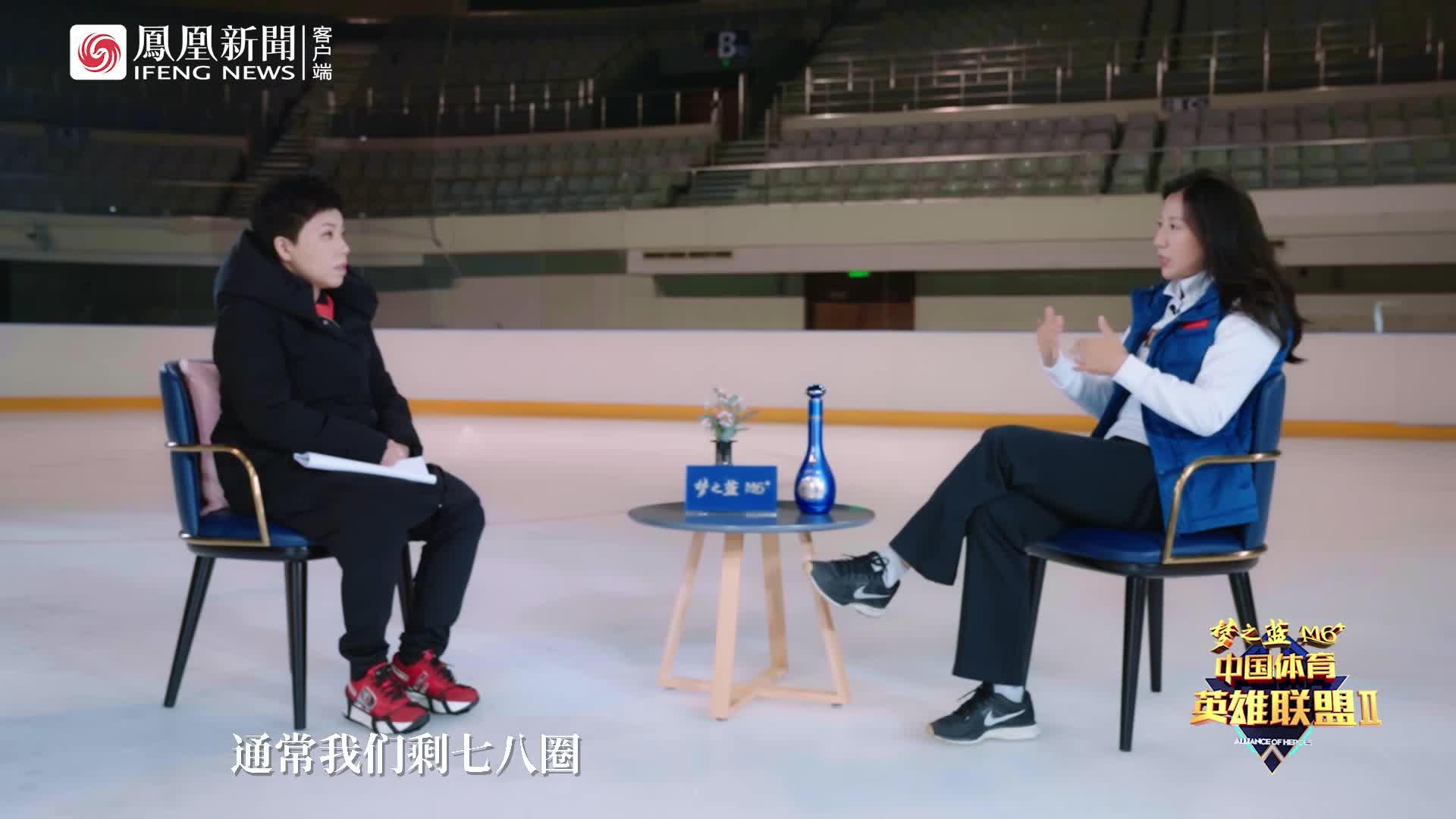 第一期|冬奥首金大杨扬:拿到银牌都算是失败