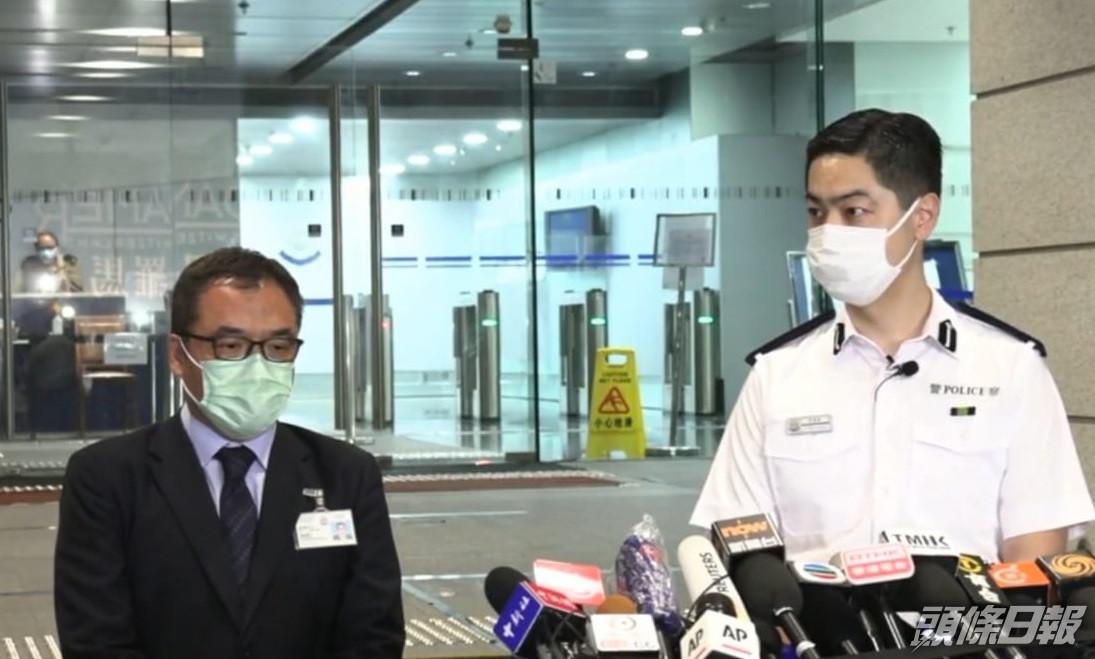 港警通报案情视频截图(图源:香港《头条日报》)