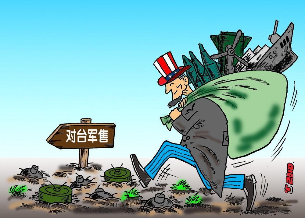 """美国对台军售""""过界"""",背后大有玄机"""