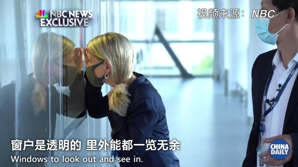 【联署营销】_美媒在武汉病毒所刨根问底采了5小时,美方竟骂美媒替中国宣传