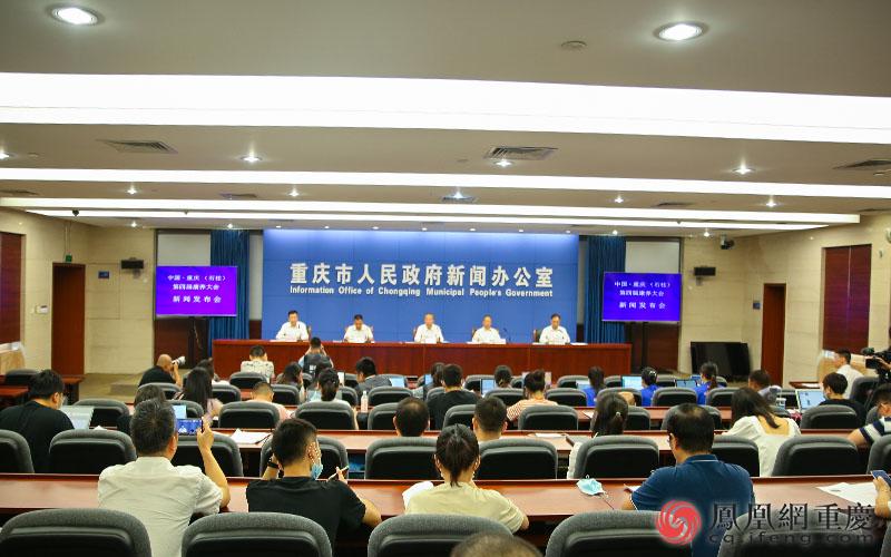 中国·重庆石柱第四届康养大会新闻发布会现场。