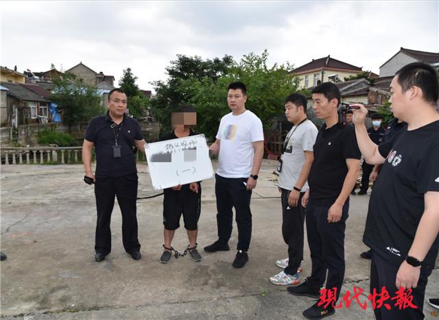 【如何建博客】_南京女大学生抵抗强奸被掐死在猪圈,凶手17年后落网