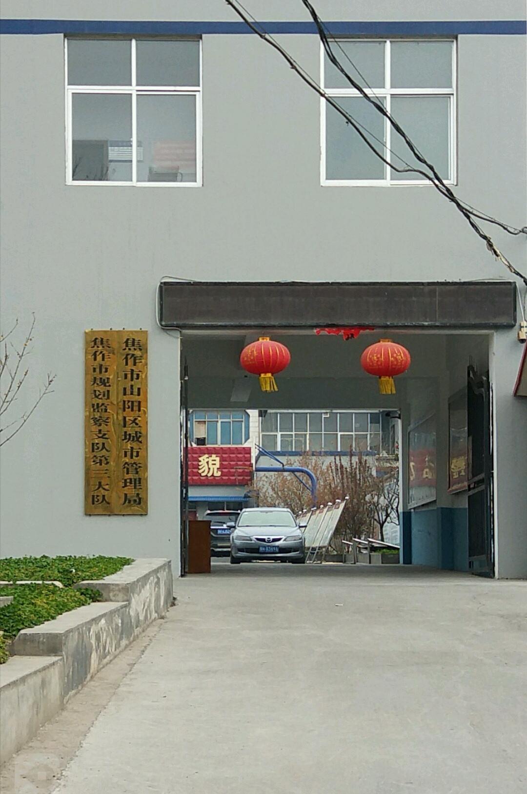 【zg】_河南焦作城管局一执法队长在办公地上吊自杀身亡