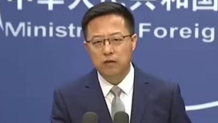 美国卫生部长访台 赵立坚发出强硬警告