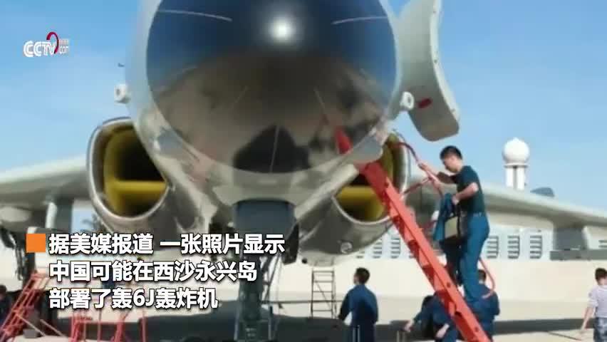 """美媒:轰6J敏感时刻入驻永兴岛,可挂""""鹰击12""""超音速导弹"""