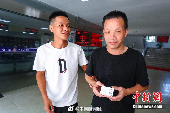 【百度关键词价格】_张玉环领取到临时身份证,称自己终于成为合法公民